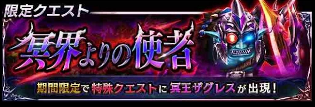 f:id:saokazusaokazu07:20180629011055j:image