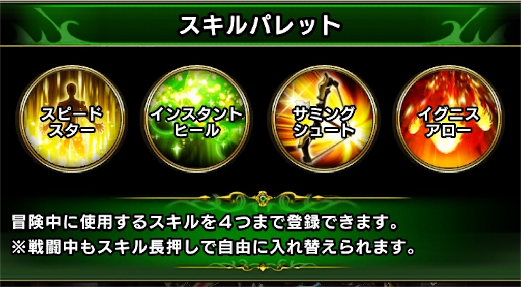 f:id:saokazusaokazu07:20180629011636j:image