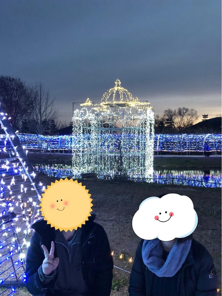 f:id:saokazusaokazu07:20181202225246j:image