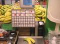 野菜は量って買います。バナナ2本