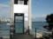 海行きエレベーター