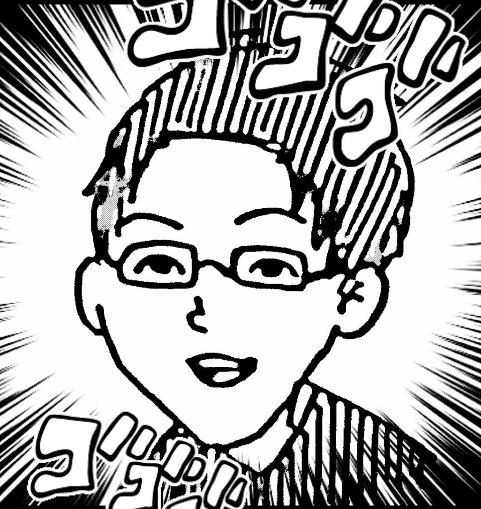 f:id:saorishinoda1214:20171210103844p:plain