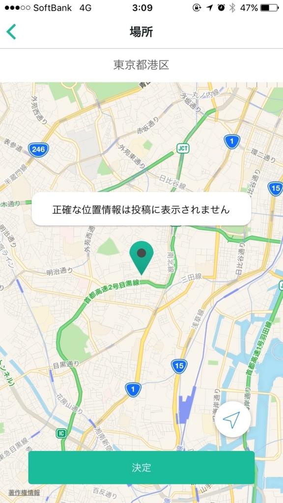 f:id:saorishinoda1214:20171213031339j:plain