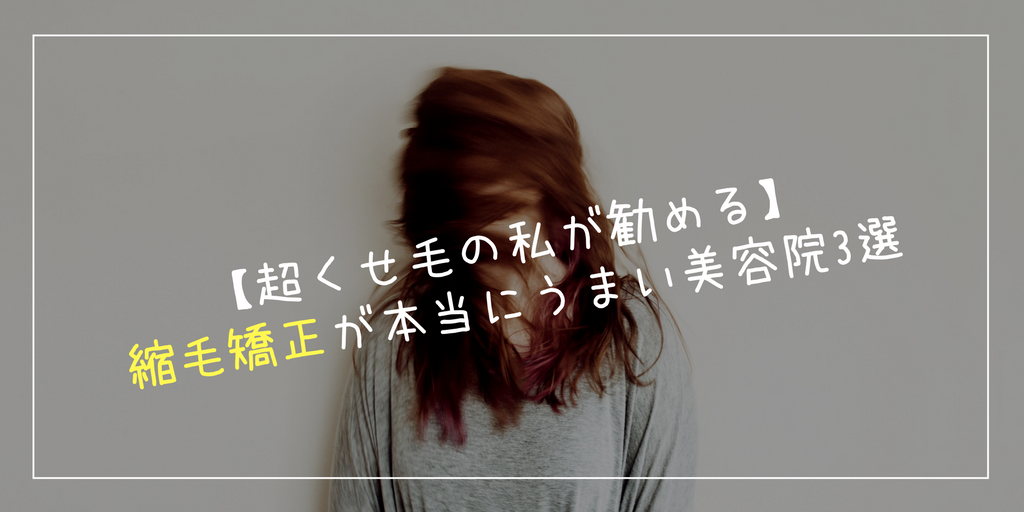 f:id:saorishinoda1214:20171219022827p:plain