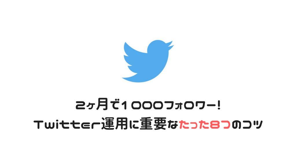 f:id:saorishinoda1214:20171224064037p:plain