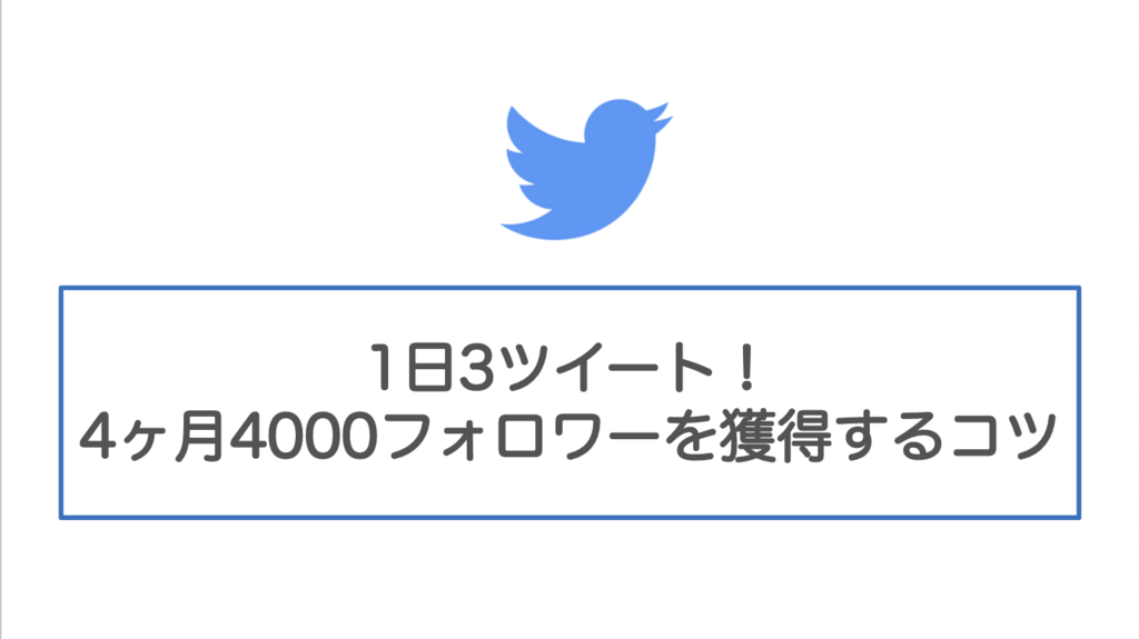 f:id:saorishinoda1214:20180311194250p:plain