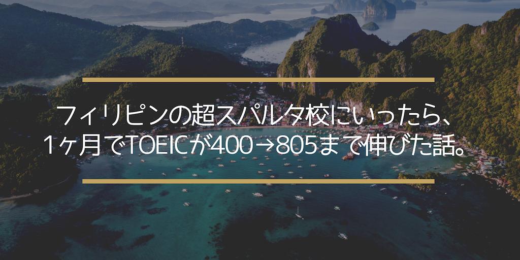 f:id:saorishinoda1214:20181209232835p:plain