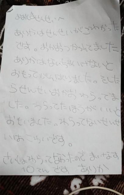 f:id:saoto_rika:20210303152949j:image