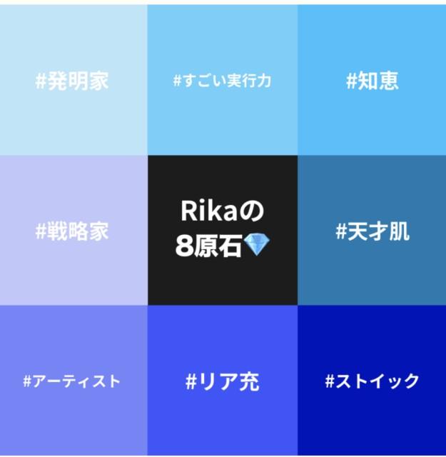 f:id:saoto_rika:20210412190054j:image