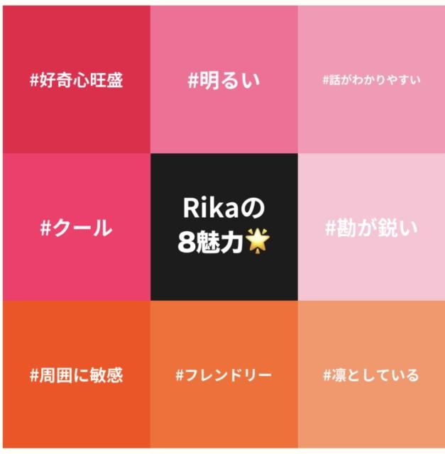 f:id:saoto_rika:20210412190705j:image