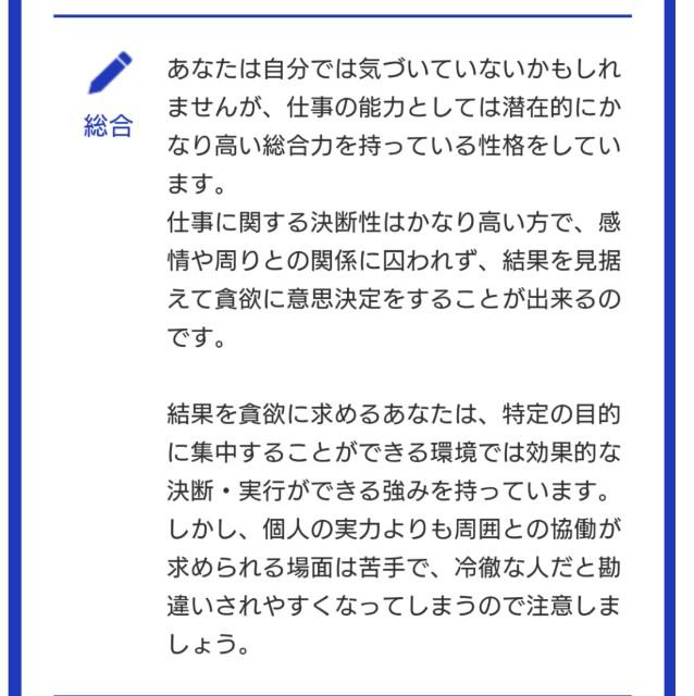 f:id:saoto_rika:20210412191911j:image