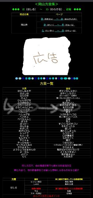 f:id:saoto_rika:20210427014859j:image