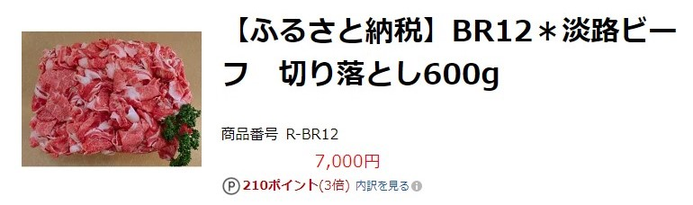 f:id:saotrip:20200220163516j:plain