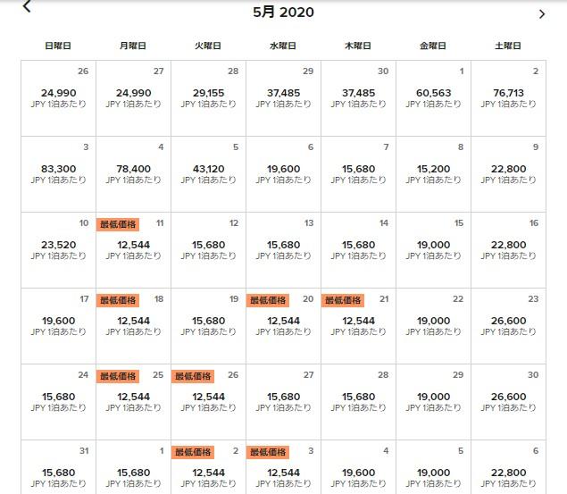 f:id:saotrip:20200305144820j:plain