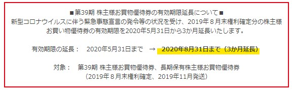f:id:saotrip:20200524191708j:plain