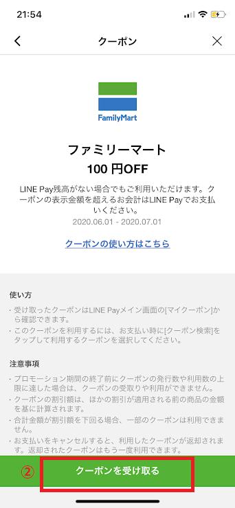 f:id:saotrip:20200602225114p:plain