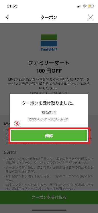 f:id:saotrip:20200602225117p:plain