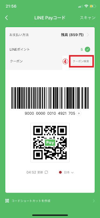 f:id:saotrip:20200602230114p:plain