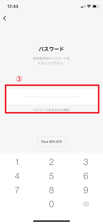 f:id:saotrip:20200602230134p:plain