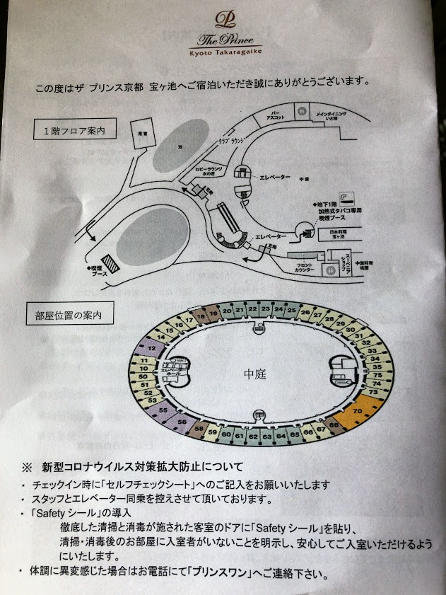 f:id:saotrip:20201121201157j:plain