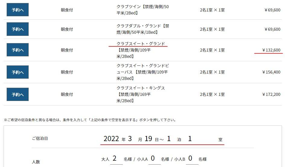 f:id:saotrip:20210620233501j:plain