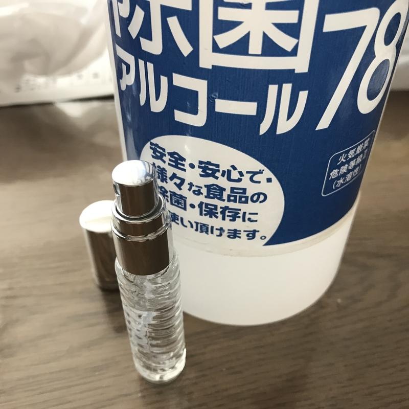 ダイソー スプレー ボトル アルコール