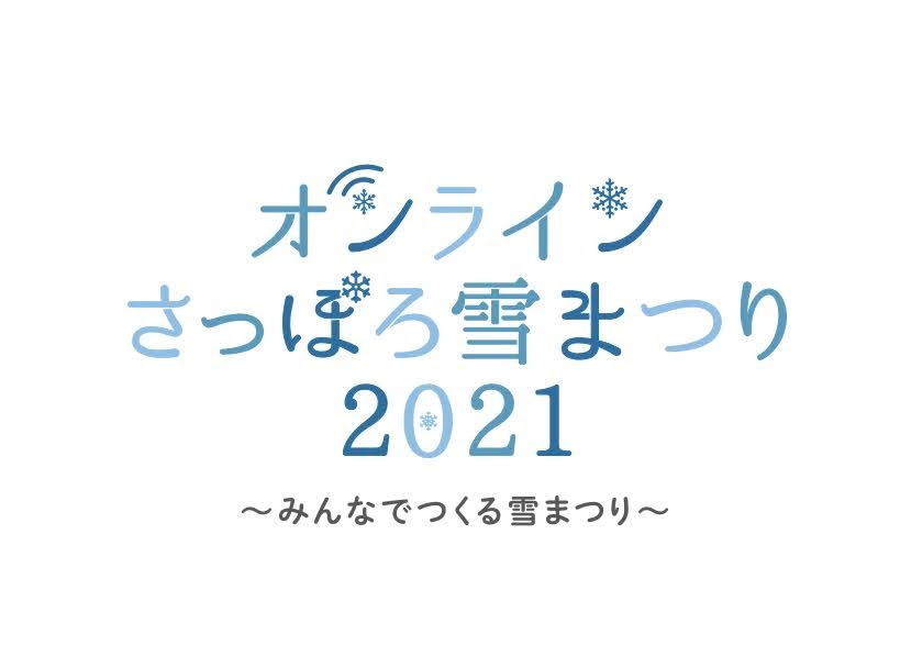 f:id:sapic:20210208204122j:plain