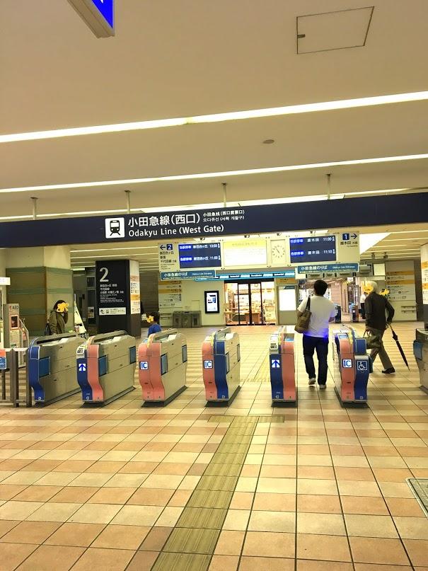 小田急多摩センター