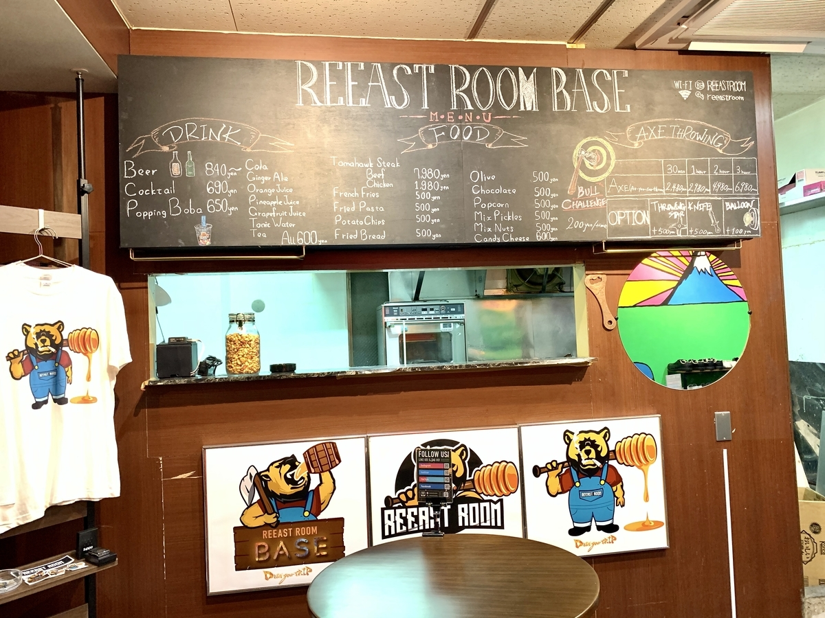 『REEAST ROOM(リーストルーム)』ってどんなお店?