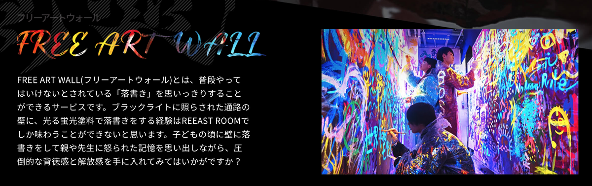 sappori BLOG REEAST ROOM(リーストルーム)