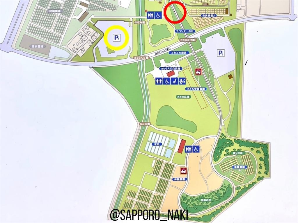f:id:sapporo_naki:20210629163130j:image
