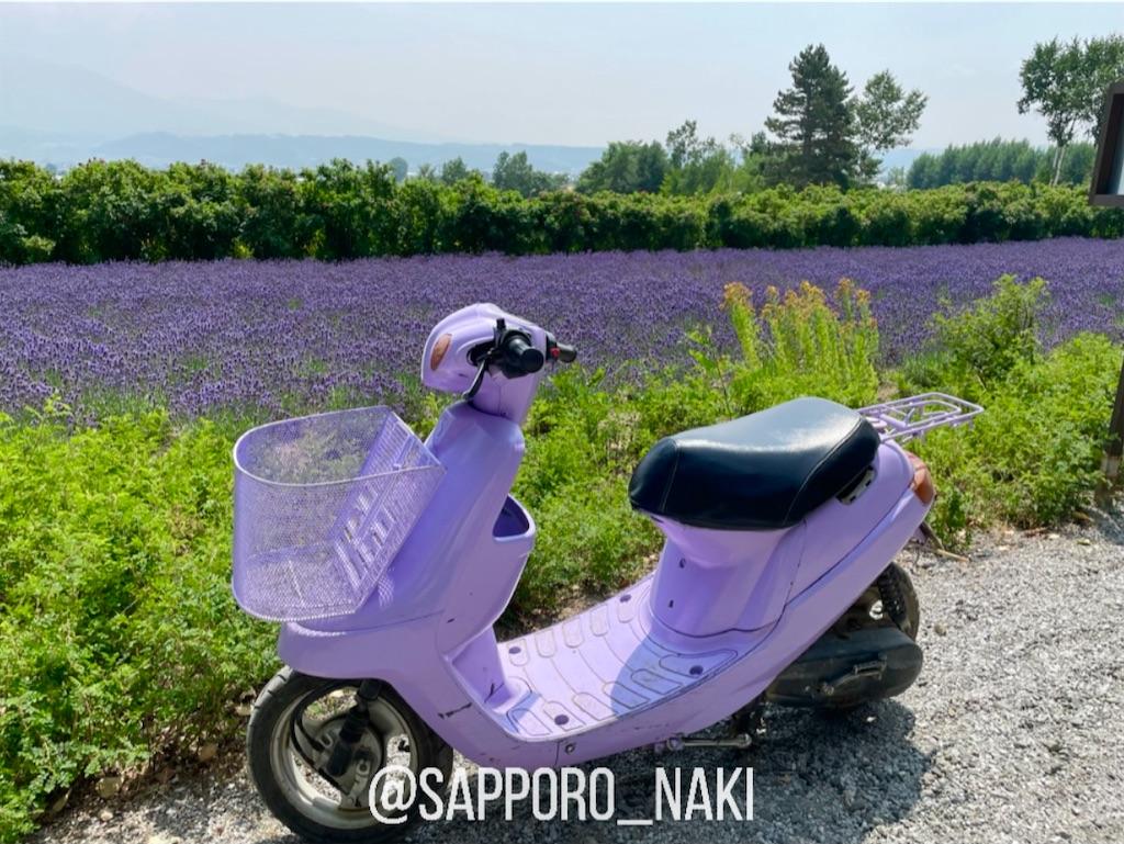 f:id:sapporo_naki:20210731112943j:image