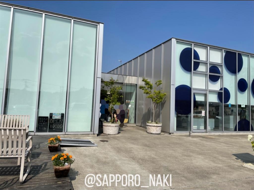 f:id:sapporo_naki:20210731133747j:image
