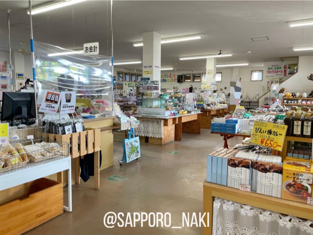 f:id:sapporo_naki:20210731141452j:image