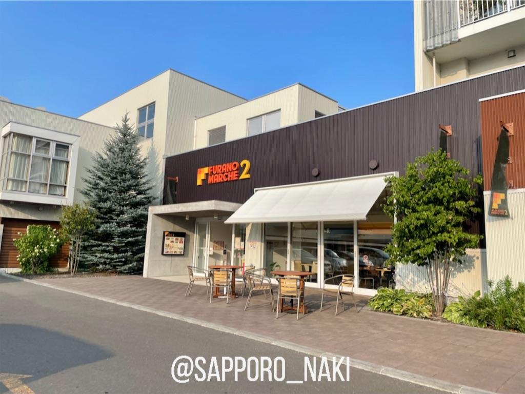f:id:sapporo_naki:20210731143459j:image