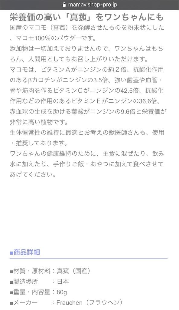 f:id:sapporo_wan:20210223204927j:image