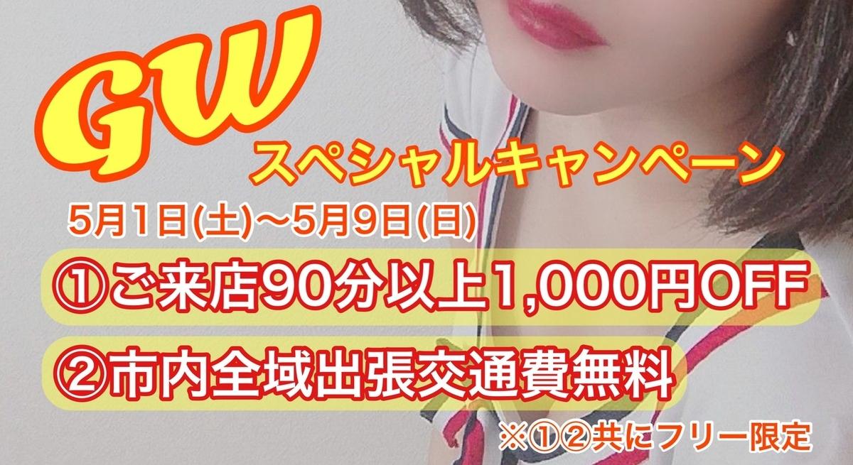 f:id:sapporomugen:20210503165607j:plain