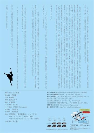 f:id:sara-kobachi:20170505011451j:plain