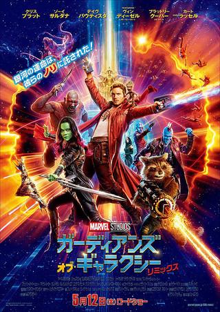 2017年日本公開映画ベスト10その...
