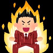 f:id:sarahoshi_senba:20200409174329p:plain