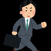 f:id:sarahoshi_senba:20200410145507p:plain