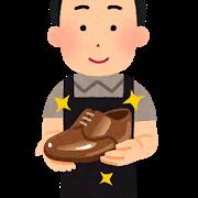 f:id:sarahoshi_senba:20200410145620p:plain