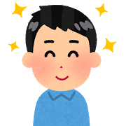 f:id:sarahoshi_senba:20200410145844p:plain