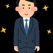 f:id:sarahoshi_senba:20200410150428p:plain