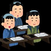 f:id:sarahoshi_senba:20200411164709p:plain