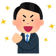 f:id:sarahoshi_senba:20200411171929p:plain