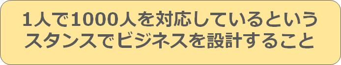 f:id:sarahoshi_senba:20200819085809p:plain
