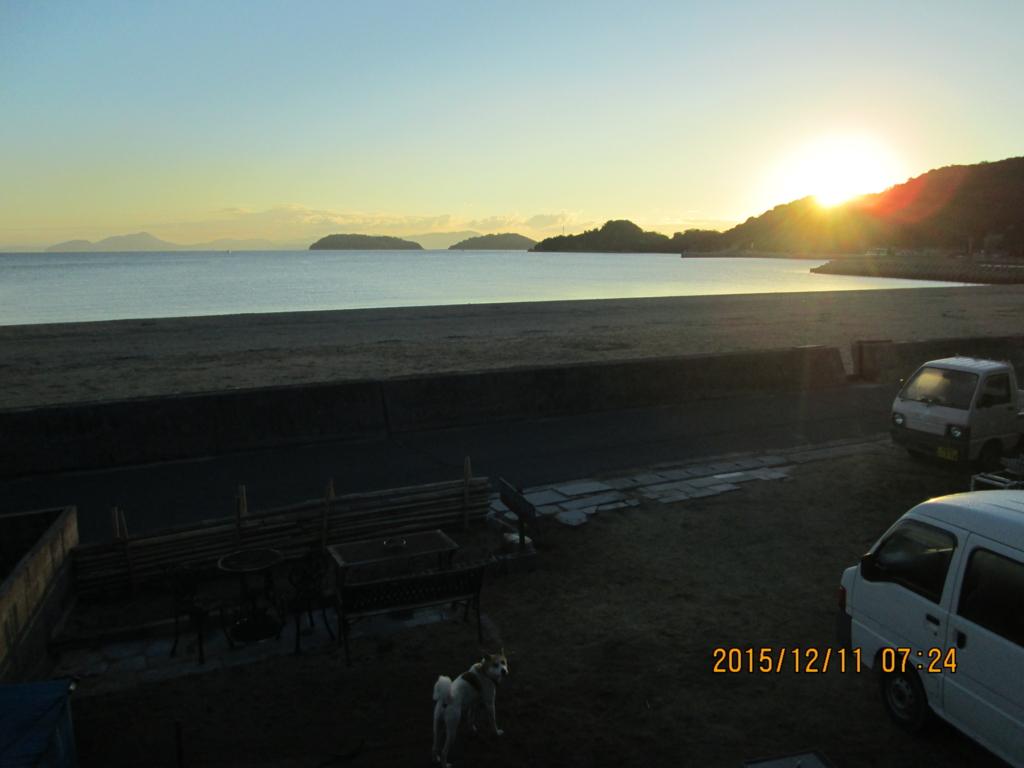 f:id:sarai-kitagiisland:20151211072443j:plain