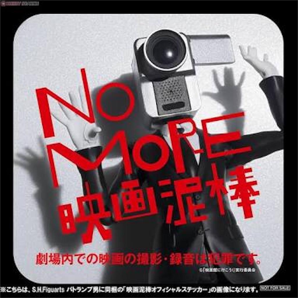 f:id:saraku1921:20161012215413j:image