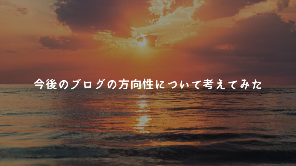 f:id:saraliblog:20190106210531p:plain